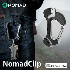 【予約販売】【NOMAD】NomadClip/ノマドクリップiPhoneiPadLightningUSBケーブルApple社公認データ転送カラビナ腕時計とおもしろ雑貨のシンシア【P27Mar15】