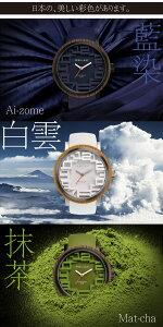 RELAX/リラックスPILEパイル腕時計【送料無料】メンズレディースユニセックスメンズウォッチアナログ腕時計時計Men's防水腕時計とおもしろ雑貨のシンシア所ジョージの世田谷ベース