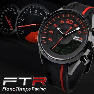 【メンズ腕時計】自動車の電子式タコメーターを模した文字盤デザインが斬新 デジタル アナログ ...