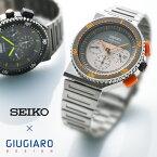【ポイント10倍】 SEIKO セイコー 腕時計 SEIKO GIUGIARO DESIGN 限定モデル SPILIT SCED021 SCED023 ジウジアーロ クロノグラフ ダイバーズウォッチ 逆輸入 送料無料数量限定 腕時計とおもしろ雑貨のシンシア プレゼント 【あす楽対応可】