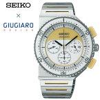 【ポイント10倍】 SEIKO セイコー 腕時計 SEIKO GIUGIARO DESIGN 限定モデル SPILIT SCED025 ジウジアーロ クロノグラフ ダイバーズウォッチ 逆輸入 数量限定 腕時計とおもしろ雑貨のシンシア プレゼント 【あす楽対応可】