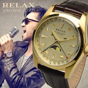 メンズ腕時計RELAXvintagestarリラックスヴィンテージスター革ベルトアンティーク時計雑貨レトロビンテージビジネスカジュアル【あす楽_土曜営業】Men'sうでどけいブランド腕時計とおもしろ雑貨のシンシア