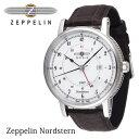 【エントリーでP5倍】 ZEPPELIN ツェッペリン GMT 腕時計 メンズ Nordsten ノルドスタン 75461-1 75461-3 送料無料 プレゼント 【あす楽対応可】