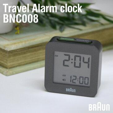 【ポイント10倍】 BRAUN ブラウン BNC008 アラームクロック トラベルクロック 目覚まし時計 ドイツ おしゃれ デジタル おもしろ雑貨のシンシア プレゼント 【あす楽対応可】