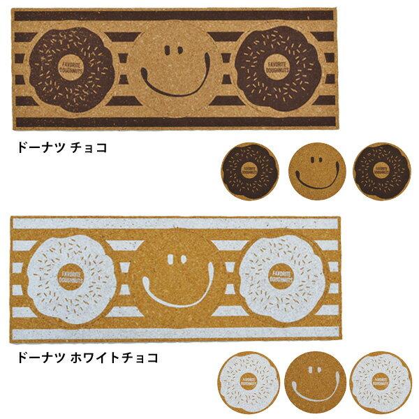 コルクコースター3枚セットサークルメッセージ入りプレゼントギフトCCC-750CCC-751【メール便OK】おもしろ雑貨【あす楽対応可】