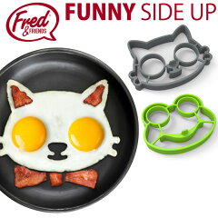 【FRED/フレッド】FUNNY SIDE UP egg mold エッグモールド Frog …