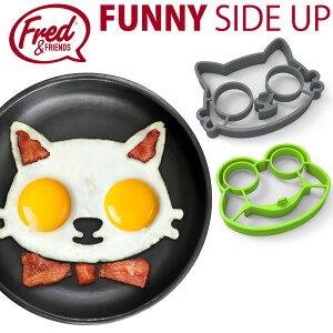 【FRED/フレッド】FUNNY SIDE UP egg mold エッグモールド Frog カエル Cat ネコ【あす楽対応可】腕時計とおもしろ雑貨のシンシア プレゼント ギフト