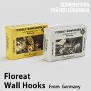 ドイツ FLOREAT社 ウォールフックセット 壁 カベ 画鋲 ピン フック プレゼント かわいい 穴 壁掛け フック 【メール便OK】 腕時計とおもしろ雑貨のシンシア 【あす楽対応可】