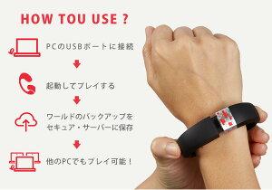 MINECRAFTマインクラフトGameband/ゲームバンドゲーム腕時計【あす楽対応可】腕時計とおもしろ雑貨のシンシアプレゼント