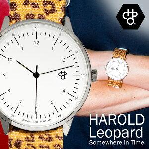 CHEAPO/チーポスウェーデン北欧腕時計HAROLDLEopardハロルドレオパード14224TTNATOベルトナイロンヒョウ柄レオパード正規品メンズレディースユニセックスMen'sうでどけいブランド【あす楽_土曜営業】腕時計とおもしろ雑貨のシンシア