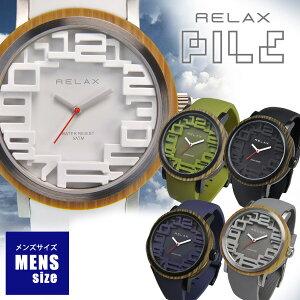 和が織りなす彩色美!文字盤が写り行く「時」を刻み、積み重ねた経過を立体数字で表現 腕時計 ...