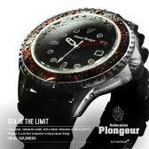 メンズ腕時計 ダイバーズウォッチ Franc Temps フランテンプス Plongeur プロンジュール 腕時計 メンズ ブランド ランキング腕時計とおもしろ雑貨のシンシア 所ジョージの世田谷ベース プレゼント【あす楽対応可】