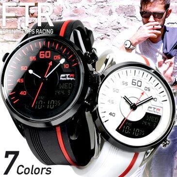 【数量限定レーシングモデル】腕時計 メンズ腕時計 おしゃれ デジタル 送料無料 Franc Temps フランテンプス Racing 人気 ブランド ランキング プレゼント ギフト カジュアル アナログ 防水 ケース 針 デジアナ腕時計とおもしろ雑貨のシンシア 白 大人