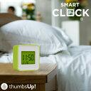 【thumbsUp!/サムズアップ】 スマートクロック SMART CLOCK アプリ ガジェット カレン……