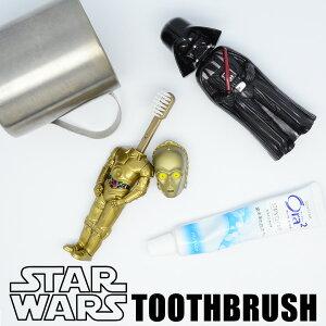 スターウォーズの歯ブラシ! ダースベイダー ストームトルーパー C-3PO 歯ブラシ TOOTHBRUSH プ...