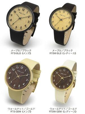 35939129c3 ... 腕時計 メンズ レディース おしゃれ RELAX リラックス TIMBER ティンバー メンズ 腕時計 送料無料 レディース ウッド  イタリアンレザー ...
