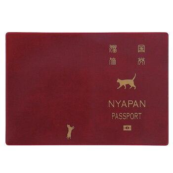 NYAPAN PASSPORT パスポートカバー