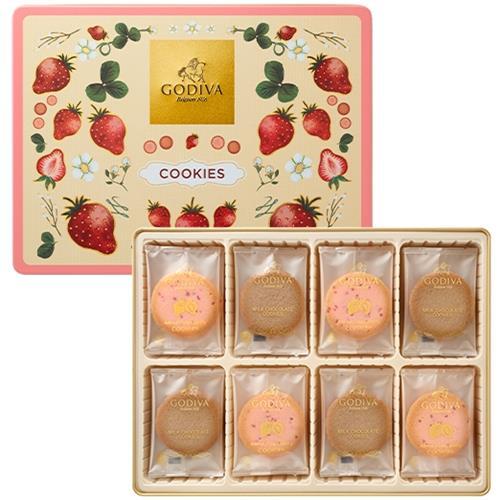 込み(北海道沖縄不可) ゴディバあまおう苺クッキーアソートメント32枚入<3200> あまおう苺風味のホワイトチョコレートをス