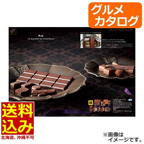 【送料込み(北海道、沖縄不可)】カタログギフト ...の商品画像