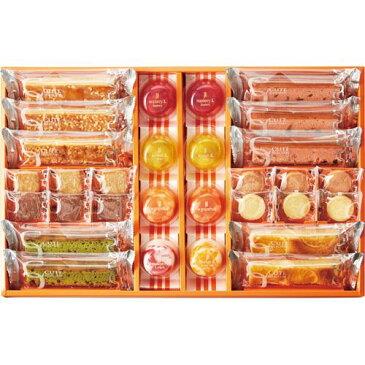 【お中元 お菓子 スイーツ】【送料無料(地域限定)】ダンケ スイーツパレット<3000>★アップルシュトロイゼル、ミックスベリーケーキ、抹茶ショコラケーキ、オレンジケーキ、キャラメルクッキー、ストロベリークッキー、ショコラクッキー、塩バタークッキー等のギフト★
