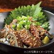 【産地直送・送料無料(本州・四国・九州のみ)】福岡の郷土料理 胡麻さば<4400>★新鮮な魚が揃う福岡県ならではの真さばの豪快な郷土料理。新鮮な真さばをぶつ切りにして急速冷凍しました。温かいごはんにのせて、たれと胡麻をかけてお召し上がりください★