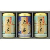 静岡銘茶詰合せ<8000>★深蒸し茶と玉露の詰め合わせギフトセット★