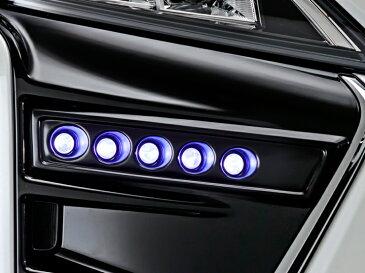 アドミレイション ヴォクシー ZWR ZRR 80 85 LEDスポットキット 5連 純正バンパー専用 未塗装 ADMIRATION DEPORTE デポルテ 個人宅発送追金有