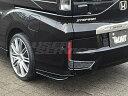 ガレージベリー ステップワゴン スパーダ RP3 RP4 リアプロテ...