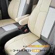 Clazzio クラッツィオ 汎用 シートヒーター コードレスリモコンタイプ 2席用 4シート