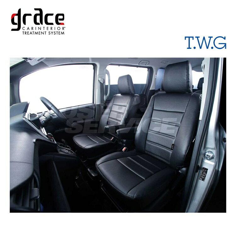 アクセサリー, シートカバー GRACE BASIC-LINE 200 T.W.G CS-T060-A