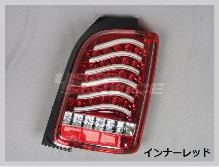 ライト・ランプ, ブレーキ・テールランプ  COLIN LED N-ONE JG1 JG2 MBRO HT12NON-3L-CR-04 HT12NON-3L-SC-04 HT12NON-3L-SR-04 HT12NON-3L-CB-04