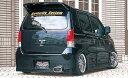 バタフライシステム ワゴンR ワゴンR RR MC リアバンパースポ...