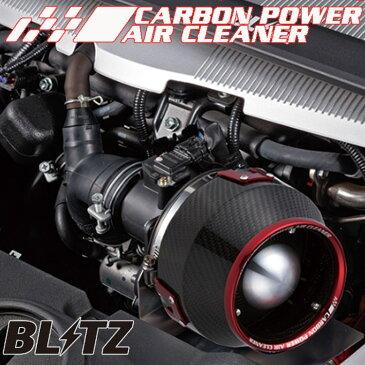 ブリッツ レクサス UZZ40 05/08〜 SC430 カーボンパワー エアクリーナー 35063 BLITZ