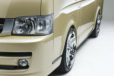 boxystyle ボクシースタイル プレミアム オーバーフェンダー 未塗装 ハイエース 200系 4型 標準 ナロー