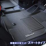 クラッツィオ タント タントカスタム LA600S LA610S 立体マット スマートタイプ ラバータイプ ED-6515 Clazzio 送料無料