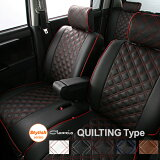クラッツィオ シートカバー キルティング タイプ タント タントカスタム シフォン カスタム LA600S LA610S LA600F LA610F 4人乗り 運転席シートリフター有り Clazzio シートカバー 送料無料 ED-6515
