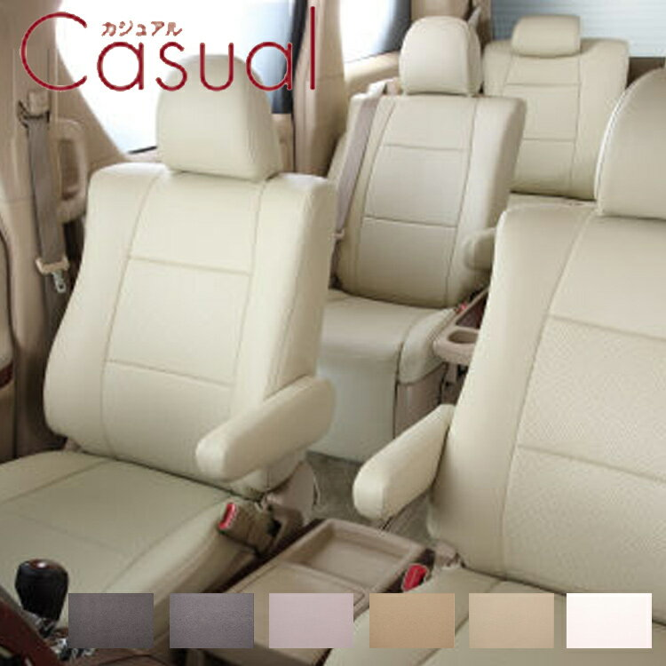 アクセサリー, シートカバー  GB5 GB7 H124 Bellezza CASUAL