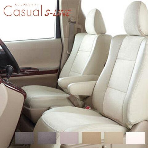 アトレーワゴン シートカバー S321G/S331G 一台分 ベレッツァ 品番:712 カジュアルSライン シート内装