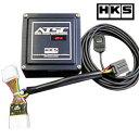 エッチケーエス 汎用 ターボタイマー 41001-AK012 HKS ELECTR...