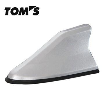 TOM'S トムス プリウス NHW20系 シャークフィンアンテナ 76872-TS001-W2 塗装済 ホワイトパールクリスタルシャイン(070)