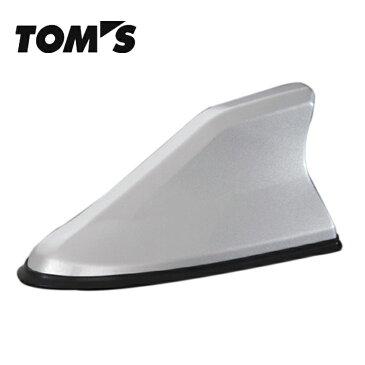 TOM'S トムス プリウスα ZVW40系 シャークフィンアンテナ 76872-TS001-G1 塗装済 グレーメタリック(1G3)