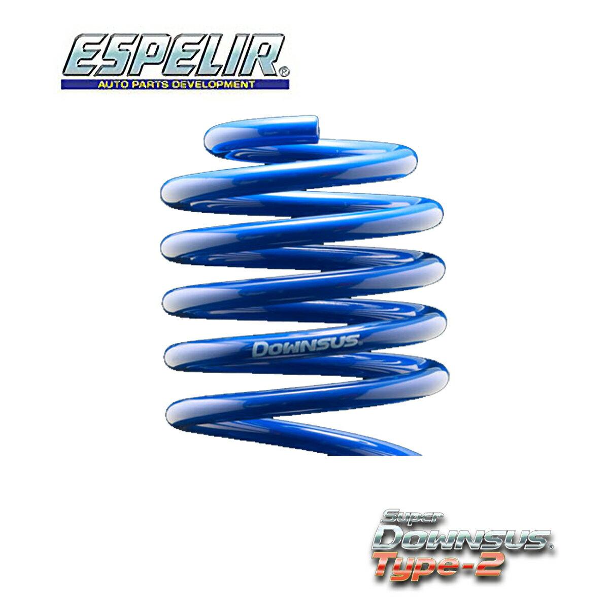 サスペンション, スプリング  X GGA10 1 EST-3296 2 Super DOWNSUS Type2 ESPELIR