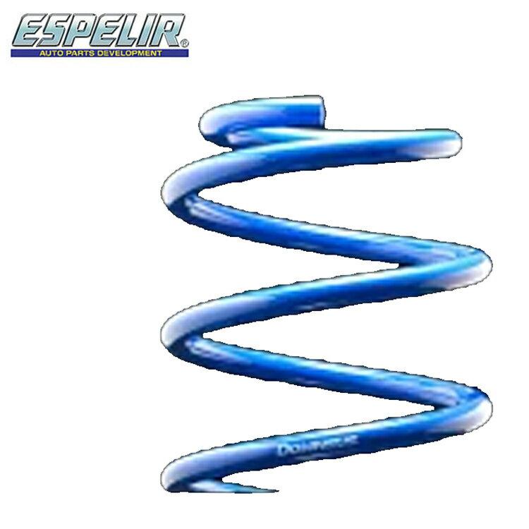 サスペンション, スプリング  e:HEV GR3 ESH-6181F DOWNSUS ESPELIR