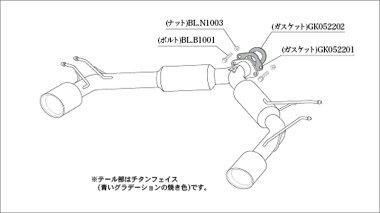 送料無料【柿本改/ClassKR/クラスKR/CX-3/LDA-DK5AW/マフラー/*品番:Z71334/KAKIMOTORACING】