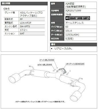 柿本改クラスKRCX-5LDA-KF2PマフラーZ71337KAKIMOTORACINGClassKR条件付き送料無料