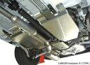 レイル ARP SPORT スプリンタートレノ AE86 83.05〜87.04 タ...