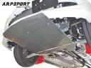 レイル ARP SPORT カローラレビン AE86 83.05〜87.04 アンダ...