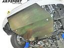 レイル ARP SPORT カローラレビン AE86 85.05〜87.04 アンダ...
