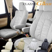 送料無料 クラッツィオ プリウスα ZVW41W シートカバー クラッツィオ ジャッカ 品番ET-0128 Clazzio