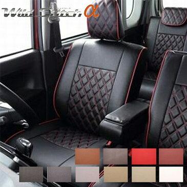 スペーシア シートカバー MK32S 一台分 ベレッツァ S632 ワイルドステッチα シート内装